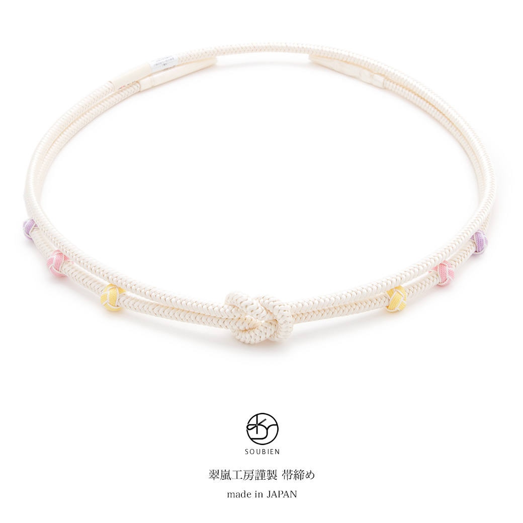 伝統工芸の日本製・京翠嵐の正絹の帯締め