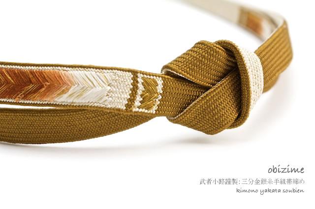 帯締め,着物,和服,和装,帯締,帯じめ,帯〆,レディースa