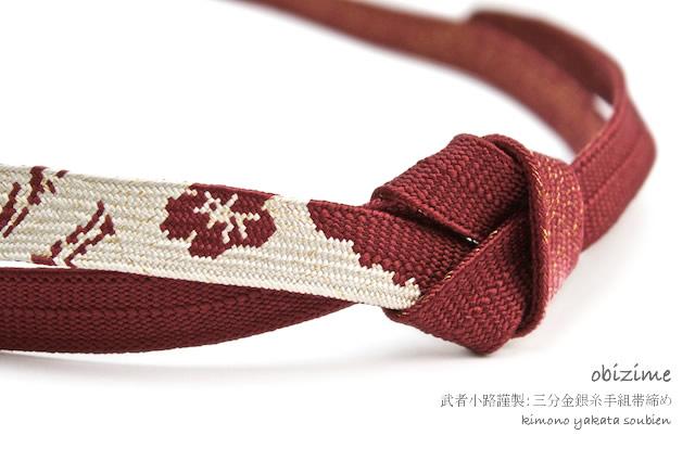 帯締め,着物,和服,和装,帯締,帯じめ,帯〆a